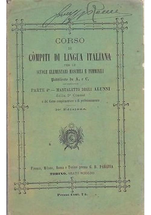 CORSO DI COMPITI DI LINGUA ITALIANA per le scuole elementari - Paravia fine '800