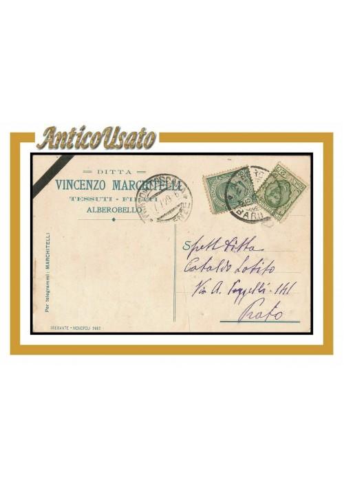 Cartolina ditta Vincenzo Marchitelli Tessuti Filati Alberobello 1929 Viaggiata