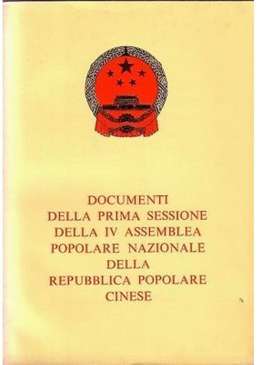 DOCUMENTI DELLA I SESSIONE DELLA IV ASSEMBLEA POPOLARE NAZIONALE DELLA REPUBBLICA POPOLARE CINESE 1975