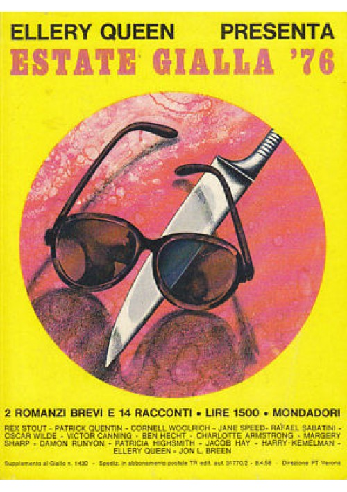 ESTATE GIALLA '76 ELLERY QUEEN - Mondadori Editore 1976
