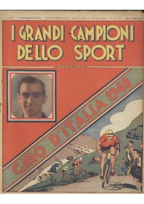 GIRO D'ITALIA 1948 -  I GRANDI CAMPIONI DELLO SPORT