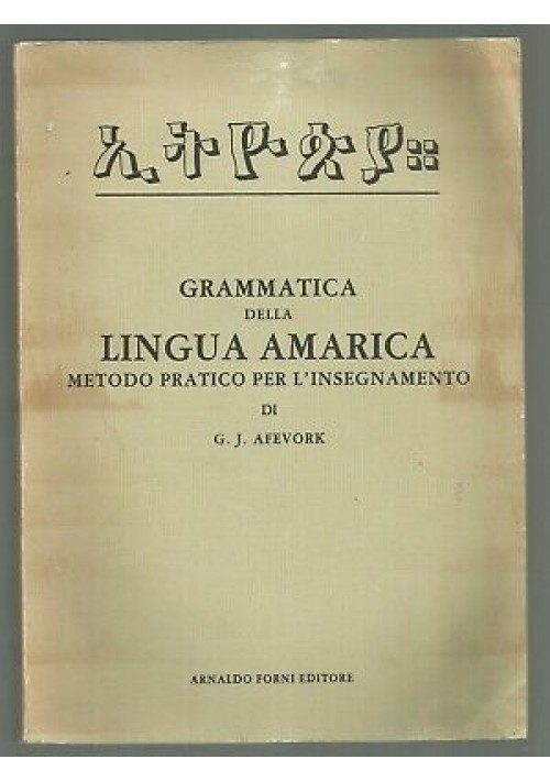 GRAMMATICA DELLA LINGUA AMARICA metodo pratico 'insegnamento  Afevork 1981 Forni