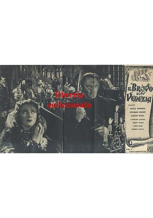 IL BRAVO DI VENEZIA depliant pubblicitario 1941 ORIGINALE con Rossano Brazzi