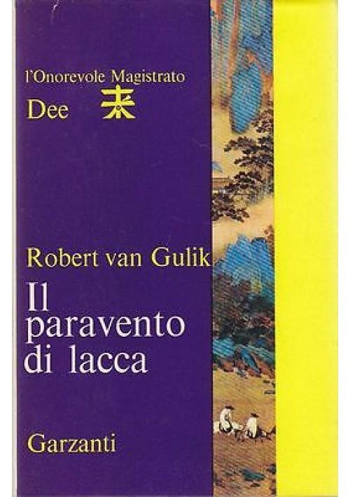 IL PARAVENTO DI LACCA di Robert Van Gulik - 1966 Garzanti l'onorevole magistrato