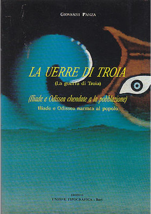 LA UERRE DI TROIA dialetto barese di Giovanni Panza 1990 Unione Tipografica Bari