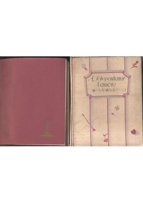 LAMORE COME VOLONTA' DI VIVERE di Schopenhauer 1936 Rizzoli copertina in seta