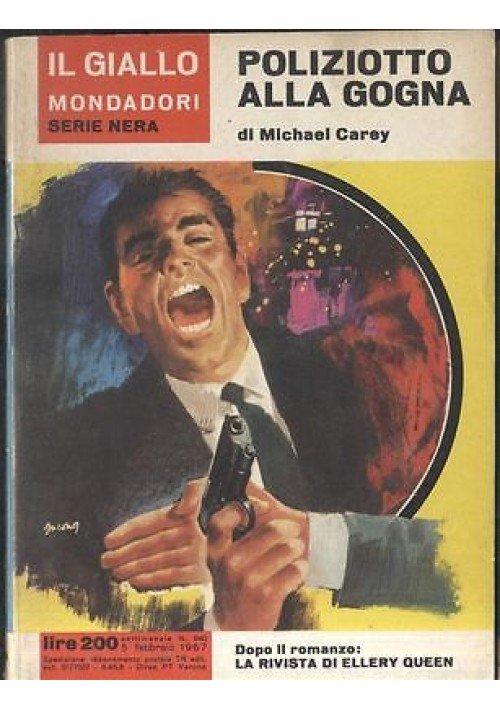 POLIZIOTTO ALLA GOGNA di Michael Carey 5 febbraio 1967 il giallo Mondadori