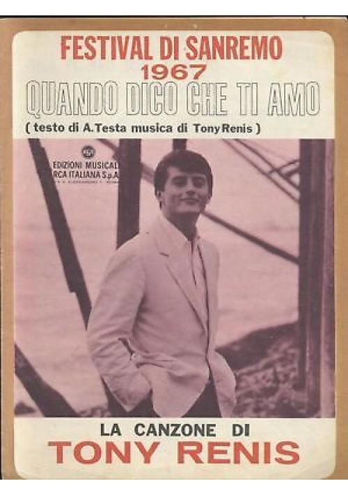 QUANDO DICO CHE TI AMO Tony Renis spartito canto mandolino fisarmonica 1967