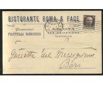 RISTORANTE ROMA E PACE ANCONA cartolina originale viaggiata ANNI '20