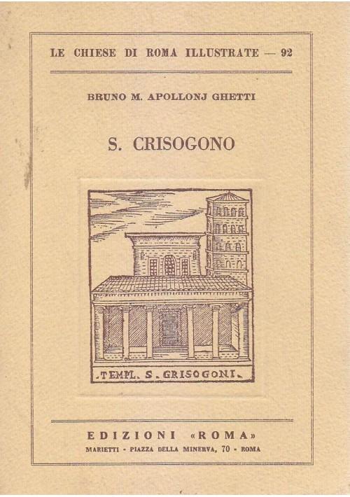 S. CRISOGONO di Bruno M. Apolloni Ghetti 1966  Edizioni Roma chiese illustrate