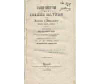 VIAGGIO MARITTIMO AD USO DI IGIENE NAVALE 1846 RARISSIMO Antonio D'Alessandro