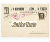 cooperativa Sant'Antonio fra pescatori Cagnano Varano - Viaggiata 1941 FOGGIA